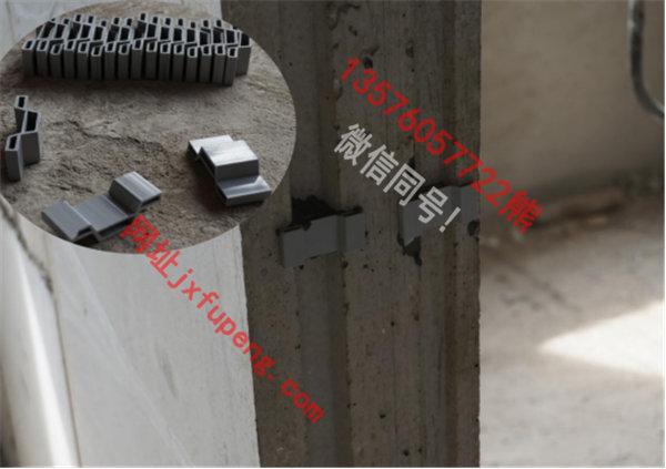 隔墙为分隔建筑物内部空间的墙963.jpg